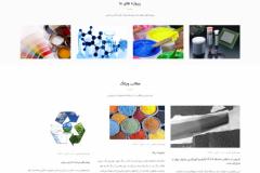 طراحی سایت شرکت فراز اکسیر ثمین