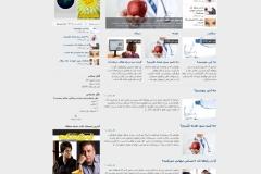 طراحی سایت برای مجله زندگی سالم