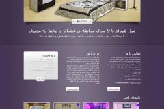 طراحی سایت هوراد مبل