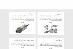 طراحی سایت برای شرکت سنجش افزار خلیج فارس