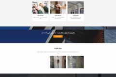 طراحی سایت برق محمد