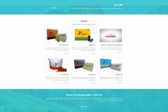 طراحی سایت گل پونه صفاهان