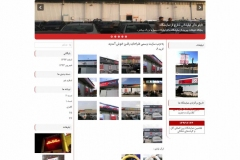 طراحی سایت برای گروه تبلیغاتی راشن